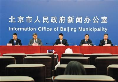2天扩为4天 北京从严判定密接者