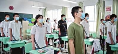 冲刺中考!武汉7万多初三学生返校复学复课