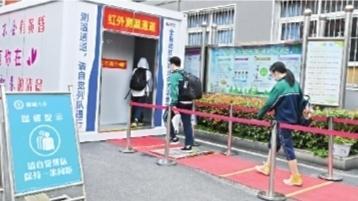 武汉7万多初三学生返校冲刺中考 第一课既特别又饱含深情