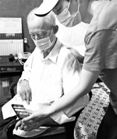 三次注入康复者血浆 新冠肺炎危重症老人核酸转阴
