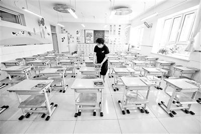 加密防疫网 北京40万中小学生今返校复课