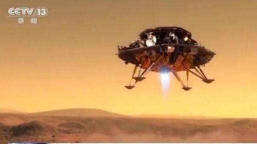 """包为民:今年7-8月间将实施""""天问一号""""火星探测器发射任务"""