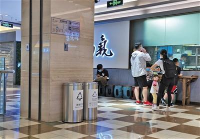 北京:多家商场普遍存在垃圾混装现象