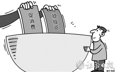"""促消费稳投资各项工作铺开 政策""""输血""""加快湖北经济""""造血"""""""