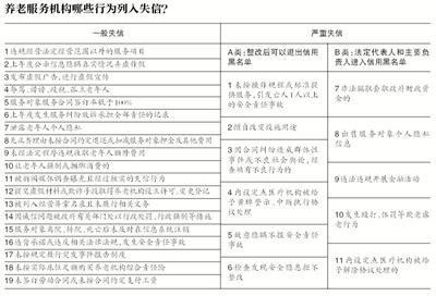 http://www.chinanews.com/cr/2020/0604/2886162447.jpg