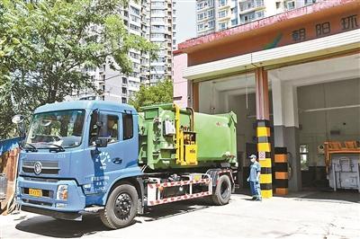 北京朝阳年内将改造128座垃圾楼