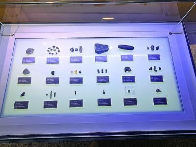 一枚石核见证百年前的考古传奇