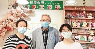 72岁日本老人:武汉很安全,可以放心来玩了
