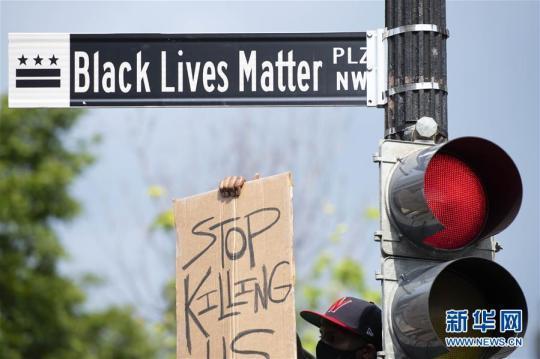 (国际)(1)美国民众继续举行游行示威抗议种族歧视