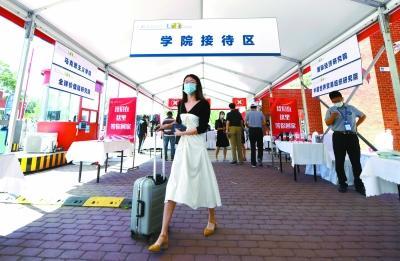 对外经贸大学:在京学生暂缓入校