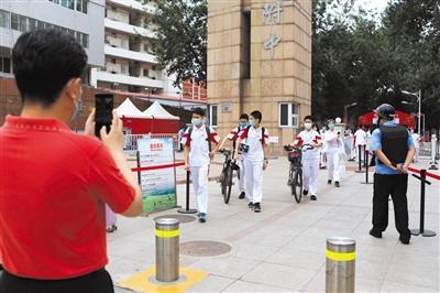 北京今年中高考、暑假时间不变