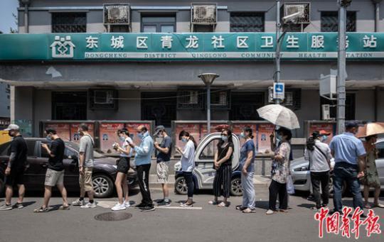 与病毒赛跑 北京8天核酸采样超200万人