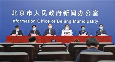 北京健康宝从未采集过个人位置信息