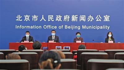 北京:美發美容行業工具應一客一用