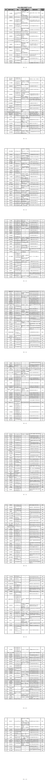 神鹿电竞ios版_牛角电竞最新版app