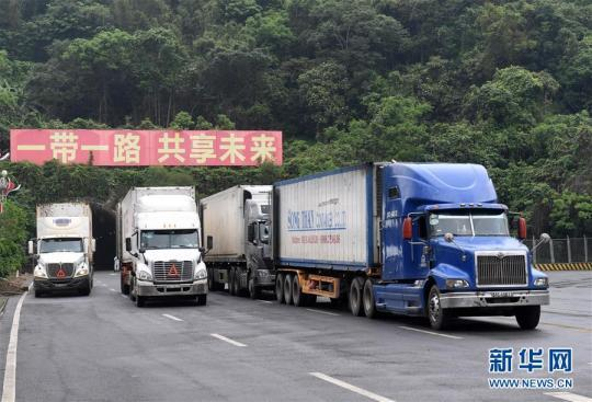 """(新华全媒头条·图文互动)(3)中国—东盟自贸区:""""黄金十年""""塑造世界经贸新格局"""