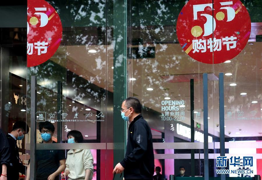 """(新华全媒头条·年中经济观察·图文互动)(3)增速转正释暖意——透视疫情""""大考""""下的中国经济""""半年报"""""""