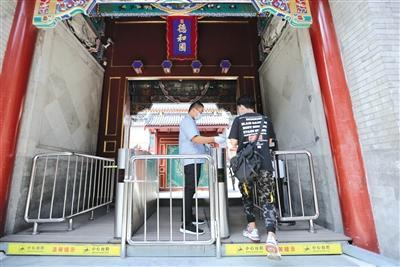 北京市属公园45处游览场所全面开放 限流比例上调至50%