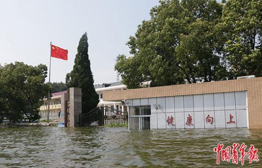 洪水过后路不再能走 58岁的他决定去找路
