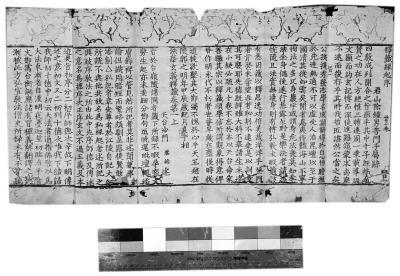 云居寺珍贵经书经板重生记:剔除积墨用了四个多月