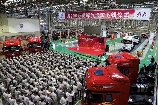 跟着总书记学历史丨走进新中国汽车工业的摇篮