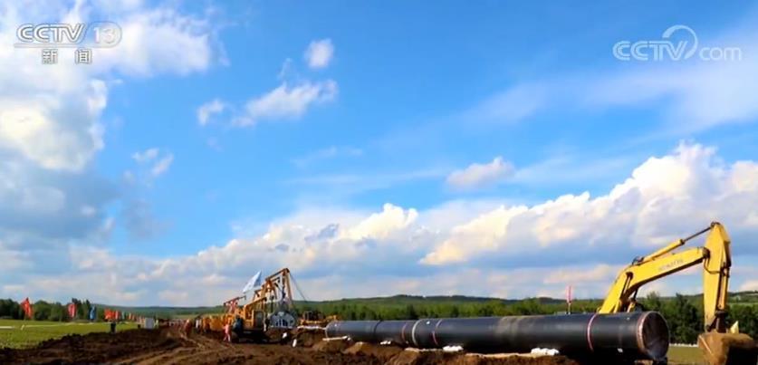 中俄东线天然气管道南段建设启动