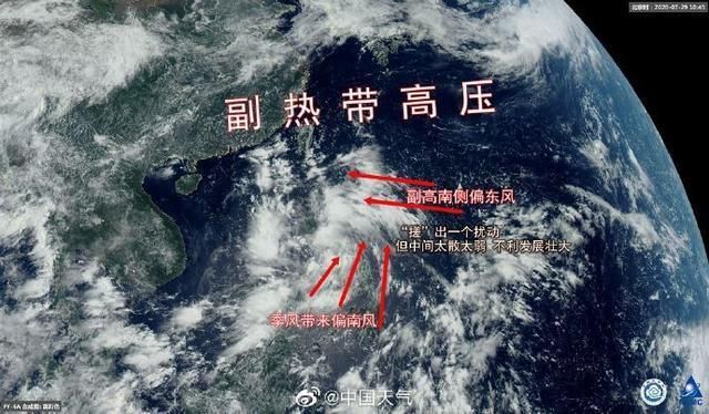 http://i.weather.com.cn/images/cn/news/2020/07/29/1596006670552016188.jpg