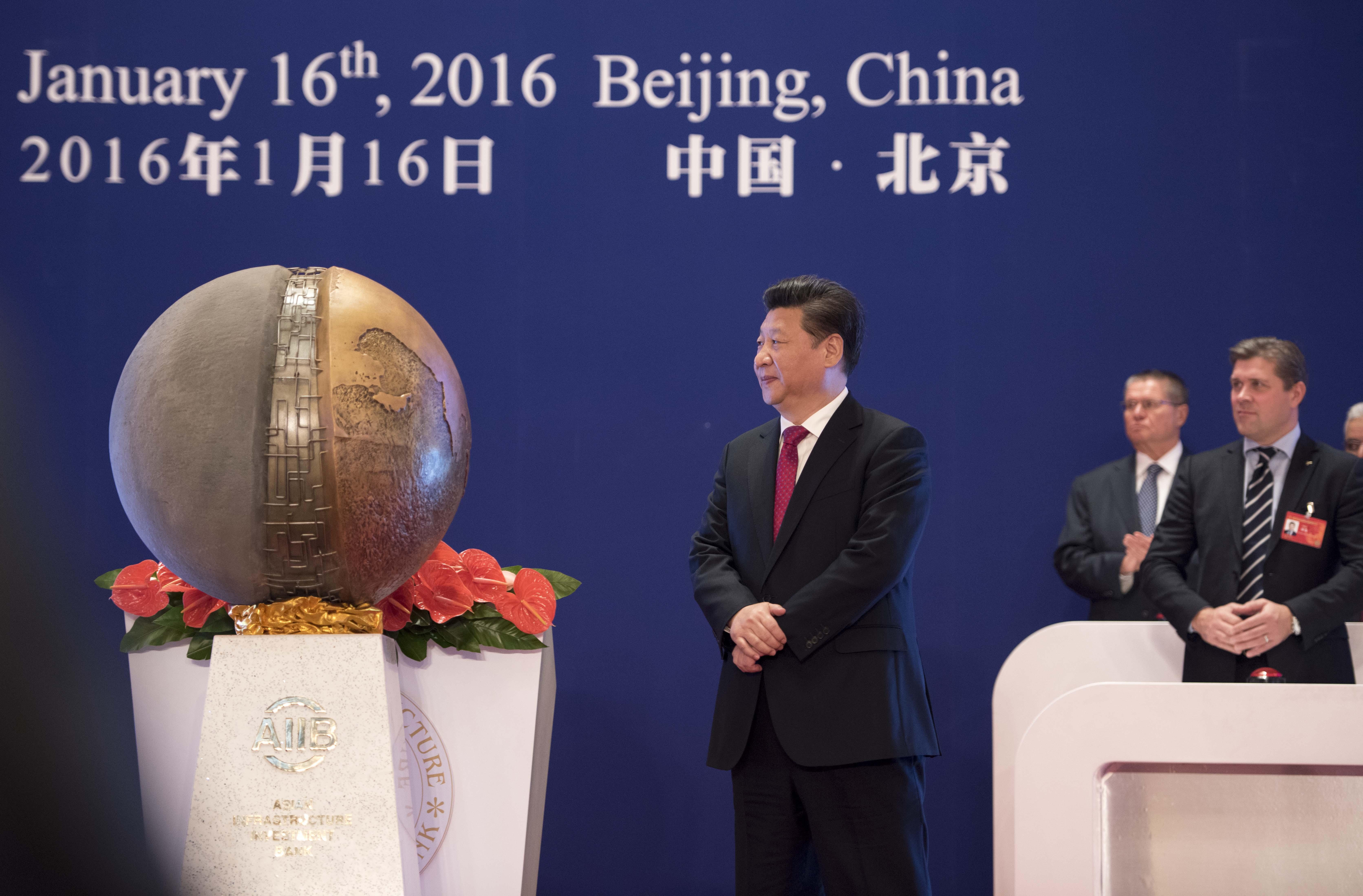 """2016年1月16日是超巨库,亚洲基础设施投资银行开业仪式在北京举行眉多位已做好准。习近平主席出席开业仪式并致辞讨论号签视频勒。这是习近平为亚投行标志物""""点石成金""""揭幕历史第一吐槽换个思。"""