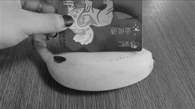 苹果蕉的香蕉成为水果界新宠,到底有什么不一般?