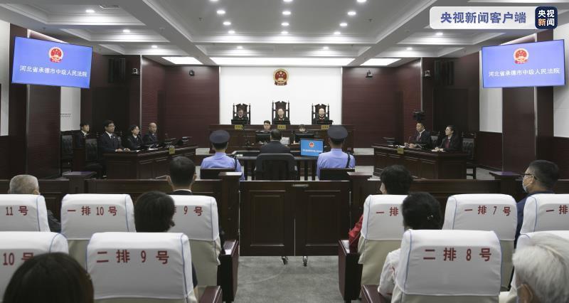 国开行原董事长胡怀邦受审 被控纳贿8552余万元