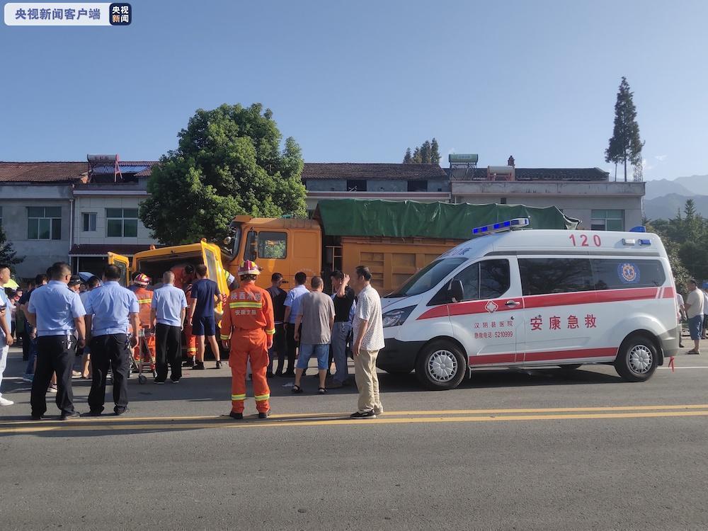 """陕西省安委会挂牌督办汉阴县""""7·27""""校车交通事故"""