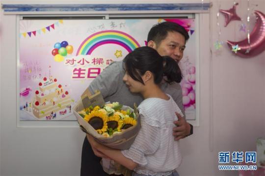 """(中国网事·感动2020·图(文)互(动))18岁、(成)人礼、上(大)学——(上)海(这)(家)救助(站)(的)""""女儿""""长大(了)"""