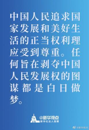 (关)于(中)美关系,杨(洁)篪(发)表了(一)篇署名文章