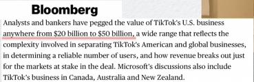 """北美观察丨TikTok版""""血色婚礼"""" 下的绞杀 美国商业环境凛冬将至?"""