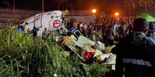 印度一客機沖出跑道已致17人死亡 無中國公民傷亡