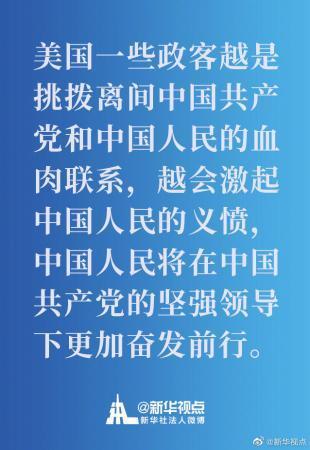 关于中(美)关系,(杨)洁篪(发)(表)了一篇署名文(章)