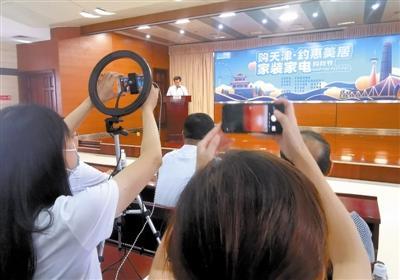 """天津:2亿元""""一站式优惠补贴""""今起发放"""