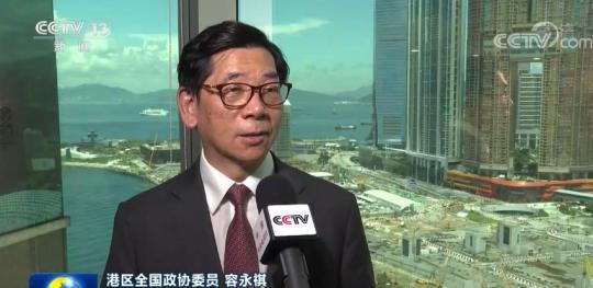 香港各界感谢内地支援 凝心聚力对抗疫情