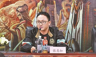 """北京文化新业态 如何实现""""王者荣耀"""""""