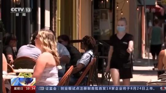 美国费城将开放室内就餐 疫情防控压力大