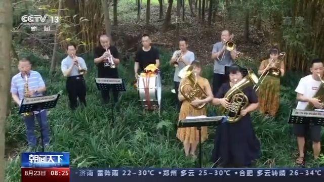 """""""农夫管乐队""""的田园交响曲"""