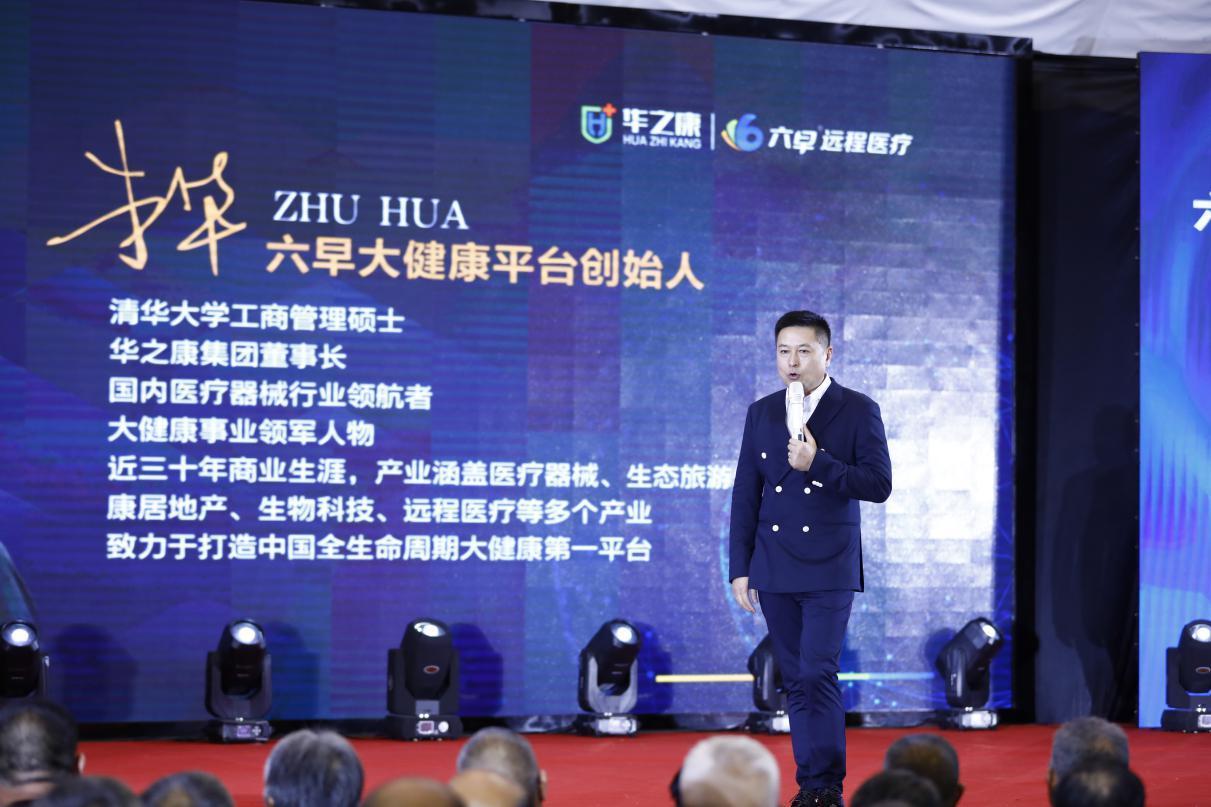 大力发展大健康产业:让健康中国战略落地惠及百姓