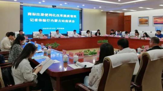 内蒙古:探索以商标品牌战略撬动县域经济高质量发展