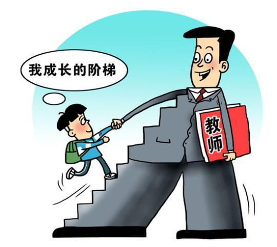 开学季正逢教师节,大学生们会去拜访老师吗?