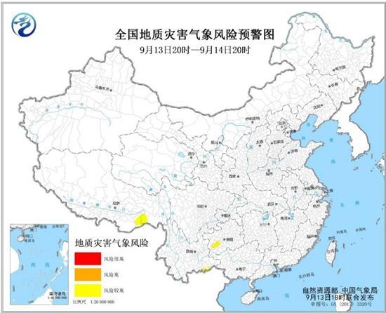 地质灾害气象风险预警 西藏云南贵州等地风险较高