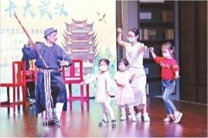 逆袭排版八方游客欢聚大武汉,英雄城市节日盛宴引发世界聚焦(图4)
