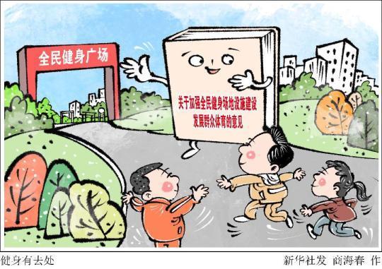 http://www.iitime.cn/tiyu/141454.html