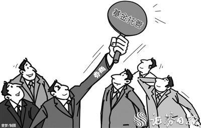 23家券商已获基金托管业务 展现两大优势