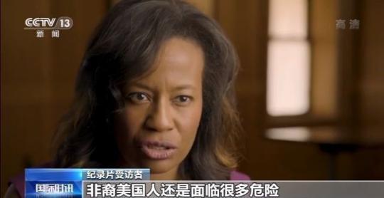 美媒将播出纪录片《暗人驾驶》 表现非洲裔车轮上的艰难旅途