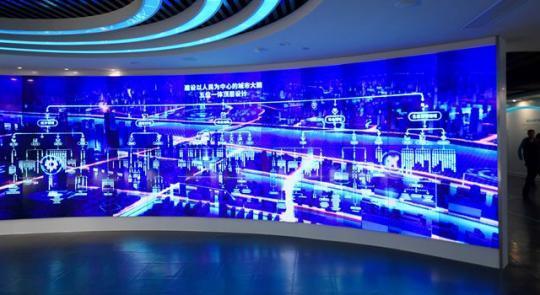 杭州城市大脑运营指挥中心。新华社图